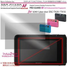 Micro Solution Digital Camera Anti-Fingerprint Display Protection Film (Pro Guard AF) for Sony Cyber-shot DSC-TX20 and DSC-TX10 // DCDPF-PGSCSTX-B by Micro Solution of Japan. $13.95. Micro Solution's brand new AF (Anti-Fingerprint) protective film is the best film to repel fingerprints. This is not a matte (anti-glare) film, to keep the beautiful images on the high resolution LCD. Our film is not thick, but it is hard enough to guard against most casual scratches. Our film ha...