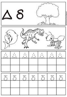 Δραστηριότητες, παιδαγωγικό και εποπτικό υλικό για το Νηπιαγωγείο & το Δημοτικό: Φύλλα εργασίας γραφής της αλφαβήτας (πρώτο μέρος) Alphabet Worksheets, Preschool Worksheets, Learn Greek, Greek Language, Greek Alphabet, Some Funny Jokes, Preschool Themes, Pre Writing, Always Learning
