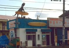 This surf blogger in Japan, recently found a surf shop in Chiba with a dinosaur stood on the roof.  As you do!