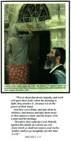 Palestine Cry: Dr. George Habash - Christian Palestinian Patriot who didn't waver - versus the Antichrist