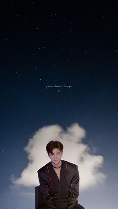 Yohan Kim, Tumblr Wallpaper, First Photo, Lock Screen Wallpaper, South Korean Boy Band, My Music, Boy Bands, Rapper, My Love