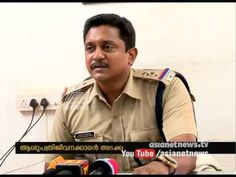 Three arrested for sexually abused Karnataka native women in Kasaragod…