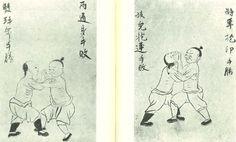 "Illustrations from the Bubishi in Mabuni Kenwa's ""Seipai no Kenkyu"" (Study of Seipai) Martial Arts Books, Fight Techniques, Karate, Study, Train, Illustrations, Studio, Illustration, Studying"