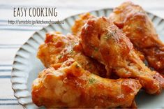 ケチャップベースの味付けdeこりゃ旨~い手羽元炒め Easy Cooking, Chicken Wings, Shrimp, Meat, Recipes, Food, Recipies, Essen, Meals