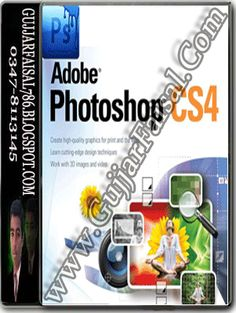 Adobe Photoshop CS4 Portable Free Download Highly Compressed Full Version