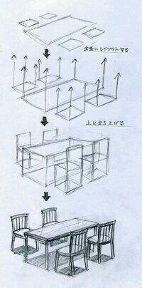 Furniture - tablet and chairs - how-to perspective Drawing Sketches, Pencil Drawings, Art Drawings, Sketching, Hipster Drawings, Kawaii Drawings, Chair Drawing, Painting & Drawing, Drawing Tables