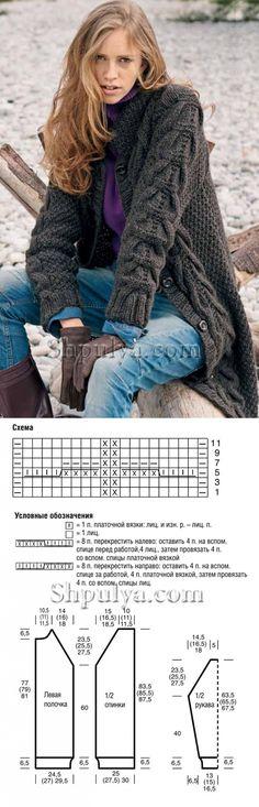 www.SHPULYA.com - Вязаное пальто с косами