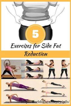 Exercise Inspiration: Exercises for Side Fat Reduction