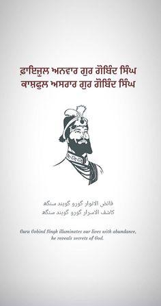 Sikh Quotes, Gurbani Quotes, Qoutes, Good Thoughts Quotes, Love Quotes For Him, Samurai Quotes, Enlightenment Quotes, Shri Guru Granth Sahib, Guru Gobind Singh