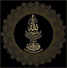 Islam, Caligrafía Islámica, Musulmanes, Islámica, Quran
