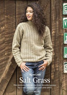 The Knitter №107 2017 - 轻描淡写 - 轻描淡写