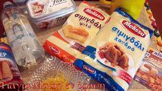 Σάμαλι Μελωμένο Συνταγή Αιγύπτου - Γιαγιά Μαίρη Εν Δράσει Snack Recipes, Snacks, Chips, Food, Snack Mix Recipes, Appetizer Recipes, Appetizers, Potato Chip, Meals