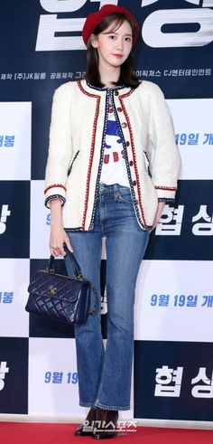 """Yoona- """"The Negotiation"""" VIP Premiere Event Im Yoona, Sooyoung, Kim Tae Hee, Sistar, Korean Music, Girl Day, Jean Outfits, Snsd, Girls Generation"""