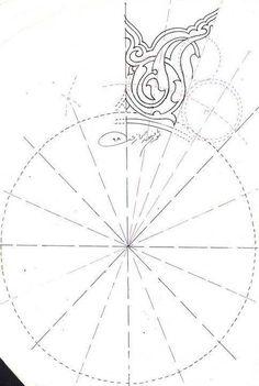 Islamic Motifs, Islamic Art Pattern, Persian Motifs, Arabic Pattern, Pattern Art, Islamic Art Calligraphy, Calligraphy Alphabet, Illumination Art, Arabesque Pattern