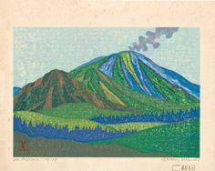 Hikaru Mabuchi - Mount Asuma 1970's