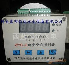 Bộ mở tín hiệu điều khiển máy phát YWS-G