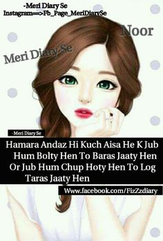 bilkul sahi jab hum chup hote hain to log humari awaz sunnne ko bhi taras jate hain. Poetry Text, Poetry Quotes, Hindi Quotes, Qoutes, Girly Quotes, True Quotes, Funny Quotes, Maya Quotes, Bff Images