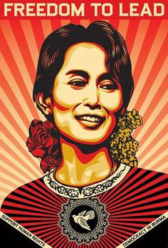 OBEY BY SHEPARD FAIREY /2