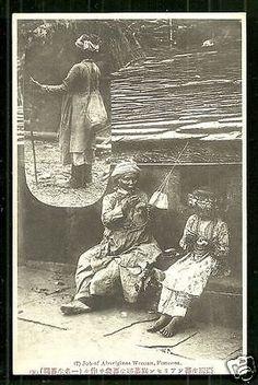 Aborigine-Women-weaving-Formosa-Taiwan-30s