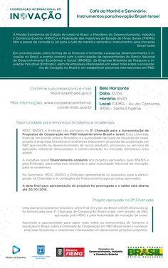 Evento de Inovação Brasil-Israel acontecerá em BH no dia 31 de março A Missão Econômica do Estado de Israel no Brasil, o Ministério do Desenvolvimento, Indústria e Comércio Exterior (MDIC) e a Federação das Indústrias do Estado de Minas Gerais (FIEMG) têm o prazer de convidá-lo (a) para o café da manhã e seminário: Instrumentos…