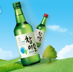"Must eat by all means if you go to South Korea ""Soju"""