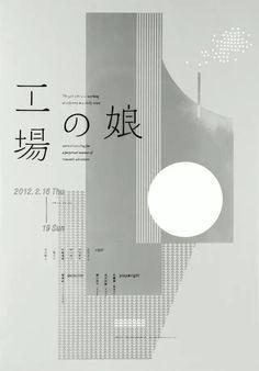 酒井博子(Hiroko Sakai)