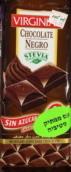 Virginias Stevia