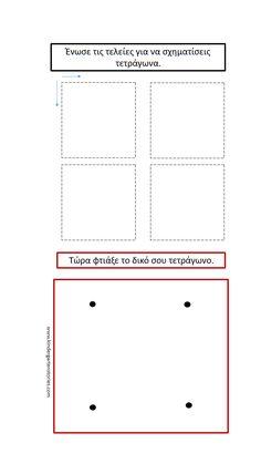 Προσεγγίζοντας το γεωμετρικό σχήμα του τετραγώνου και του κύβου. - Kindergarten Stories Tracing Worksheets, Preschool Worksheets, Maths, Kindergarten, Chart, Shapes, Blog, Kids, Activities