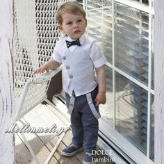 """Dolce Bambini - Βαπτιστικό """"Little Mister"""" Baby Goods, Baptism Ideas, Cool Baby Stuff, Xmas"""