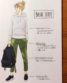 Fashion Line, Diy Fashion, Teen Fashion, Love Fashion, Spring Fashion, Winter Fashion, Fashion Outfits, Womens Fashion, Japanese Fashion