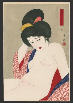 Bored nude by Kasen Ohira (1900 - 1983)