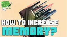 HOW TO INCREASE MEMORY? MUFTI MENK 2017