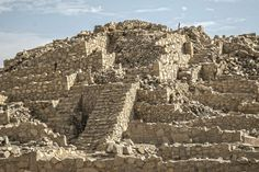 The city may also have been the birthplace of Quechua, which became the language of the subsequent Inca empire and is still alive today.