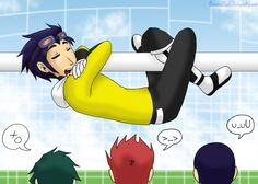 Contest prize for the winner of the Christmas contest: Congratulations! She aks me for Ahito sleeping in an odd or funny position, so there he is! prize for Galactik Football, Trafalgar Law, College Students, Pikachu, Disney Characters, Fictional Characters, Congratulations, Animation, Fan Art