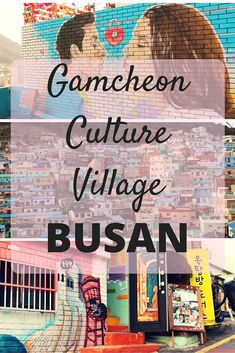 One of the most unique places in Busan, and a place not to miss. Come and discover this candy coloured, mountainside village!