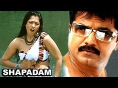 Watch Shapadam Telugu Old Full Movie Online