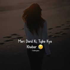 Fifi Sad Love Quotes, Girly Quotes, Words Quotes, Qoutes, Hindi Quotes, Quotations, I Hate My Life, Sad Life, Deep Words
