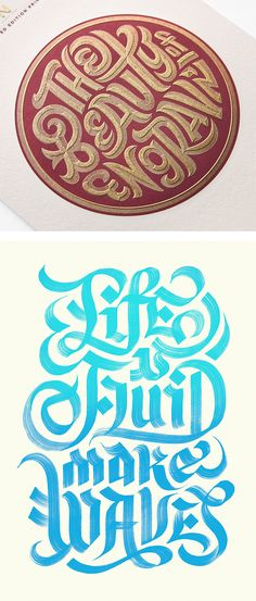 Beautiful Lettering Work by Erik Marinovich