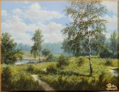 Landscape - 461 Пейзаж, картины, сувенир, подарки