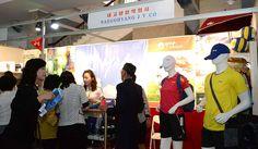경제무역교류를 추동하는 평양봄철국제상품전람회