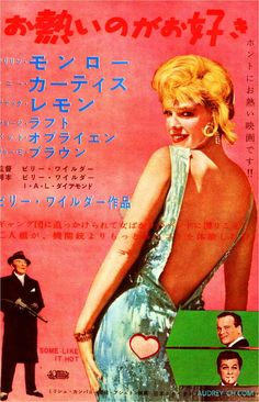 """""""Some Like It Hot"""" - Marilyn Monroe, Tony Curtis and Jack Lemmon. Japanese Movie Poster, 1959."""