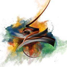 Islamic Calligraphy Painting - Tc Calligraphy 34 by Team CATF Arabic Calligraphy Art, Arabic Art, Calligraphy Alphabet, Marathi Calligraphy, Islamic Paintings, Celtic Art, Celtic Dragon, Chinoiserie, Fine Art America