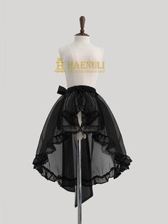 Haenuli overskirt « Lace Market: Lolita Fashion Sales and Auctions