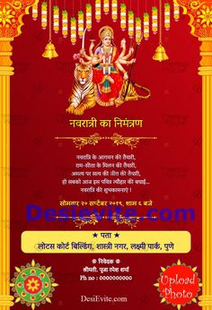 12 Best Golu Navratri Invitation Card For Whatsapp Images