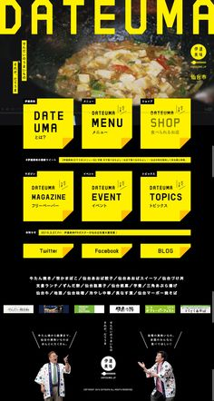 Food Web Design, Typography Layout, Ui Web, Design Research, Web Inspiration, Japanese Design, Presentation Design, Loyalty, Layout Design