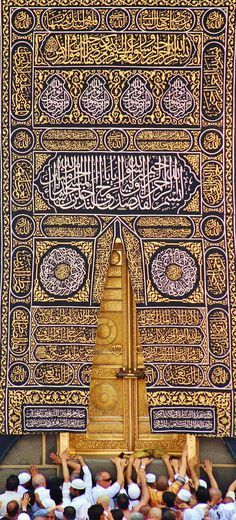 Door of kaaba Mecca Wallpaper, Allah Wallpaper, Islamic Quotes Wallpaper, Wallpaper Backgrounds, Desktop Wallpapers, Islamic Images, Islamic Pictures, Islamic Art, Muslim Pictures