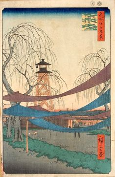 """One Hundred Famous Views of Edo"", ""Bakurocho Hatsune Baba"" (Hiroshige picture)"