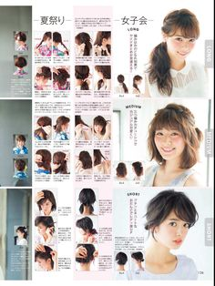 Hairstyles Non-No Sept. 2015