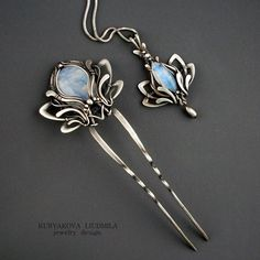 Lotus - set - pin and pendant in silver, so pretty!