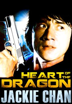 Heart of the Dragon: 80s Movie Posters, 80s Movies, Jackie Chan Movies, Sammo Hung, Batman Art, Prime Video, The Incredibles, Celebrities, Fictional Characters